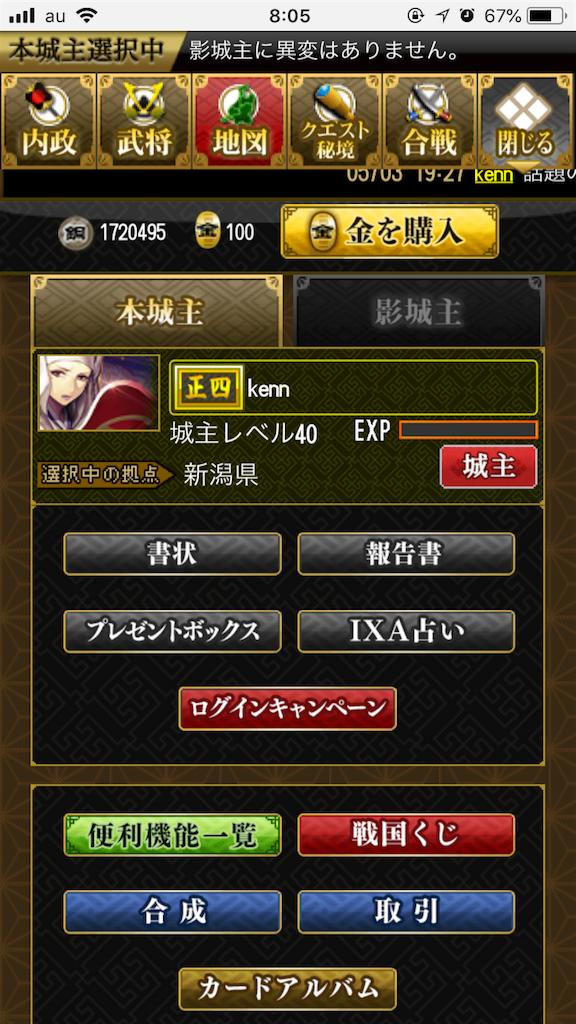 f:id:takizawak3823:20180504080646p:image