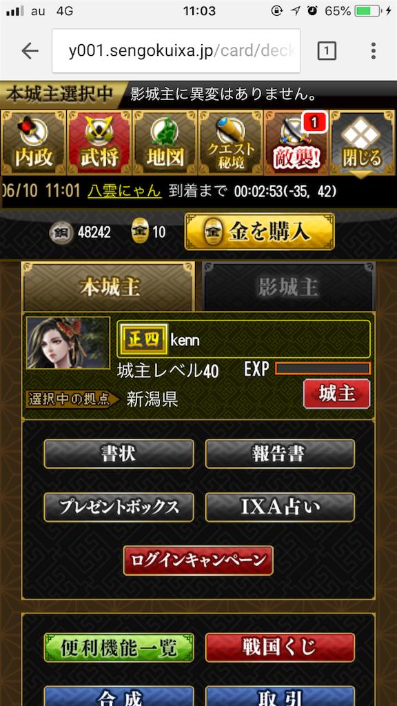 f:id:takizawak3823:20180618224846p:image