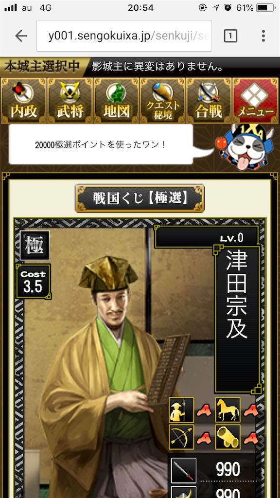 f:id:takizawak3823:20180701114205p:image