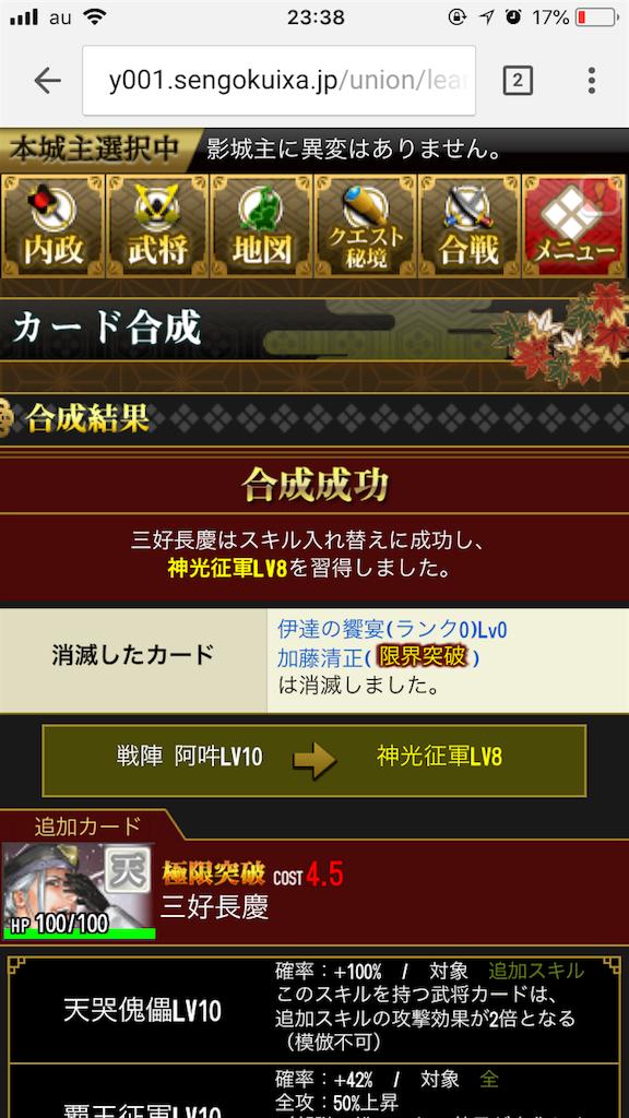 f:id:takizawak3823:20180721001321p:image