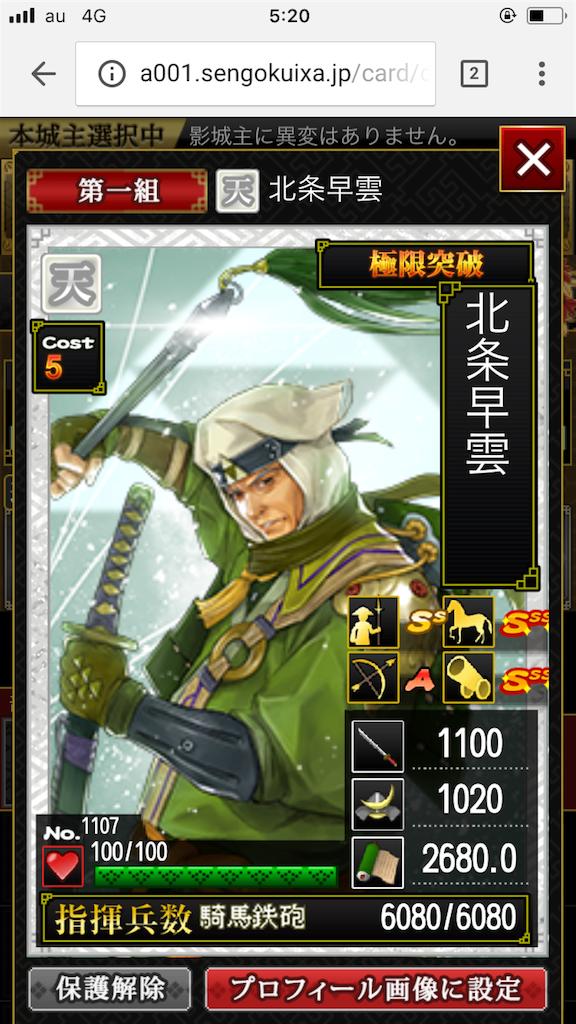 f:id:takizawak3823:20180914052058p:image