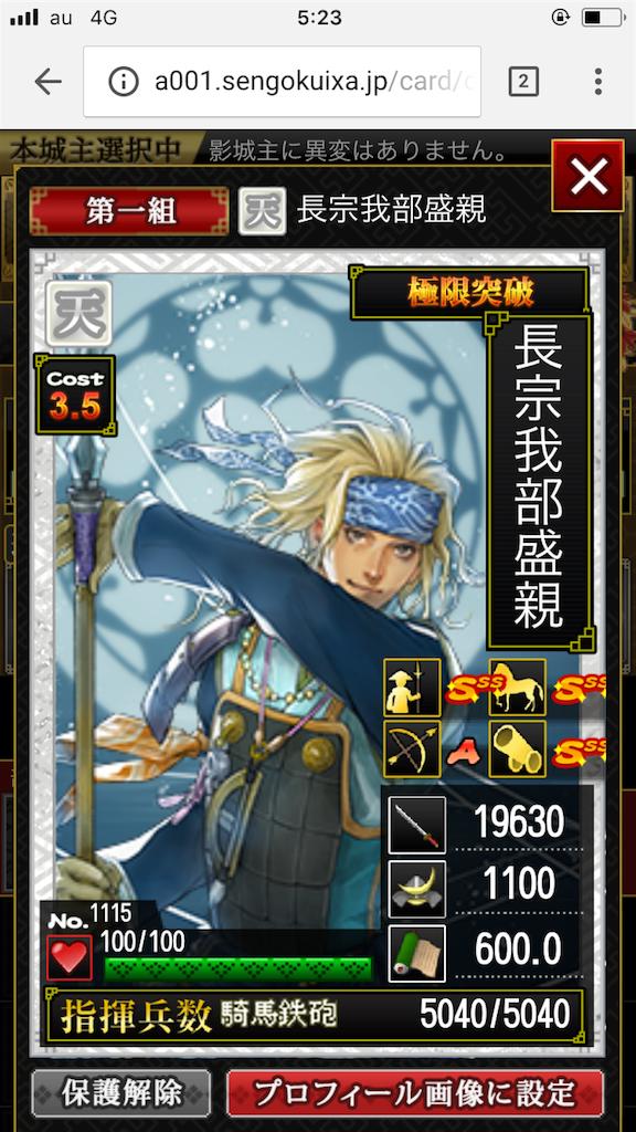 f:id:takizawak3823:20180914052339p:image