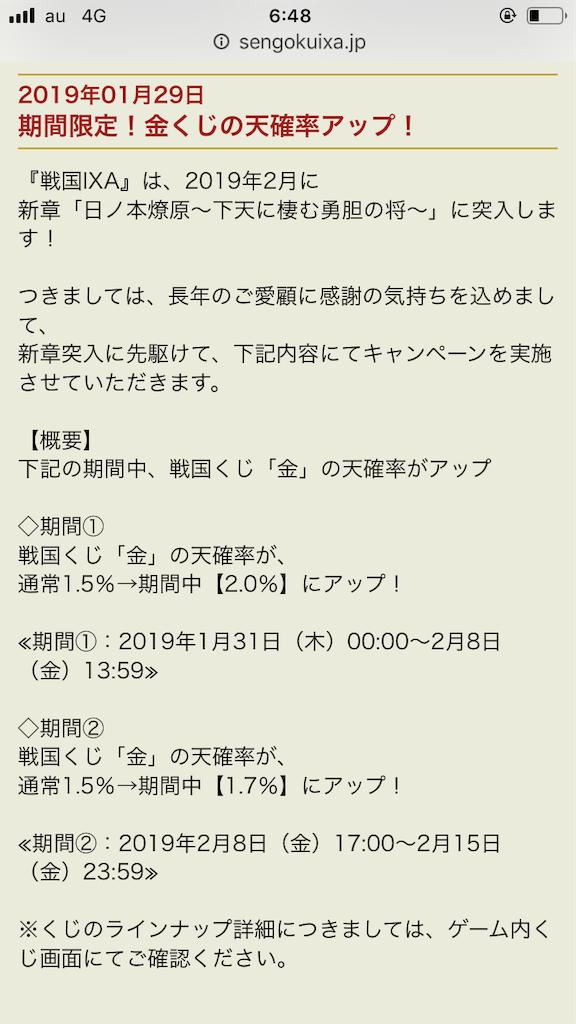 f:id:takizawak3823:20190204064842p:image