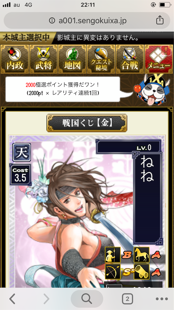 f:id:takizawak3823:20190204065121p:image
