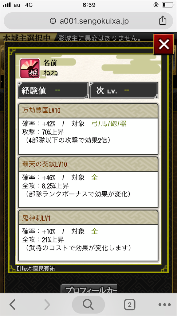 f:id:takizawak3823:20190204070003p:image