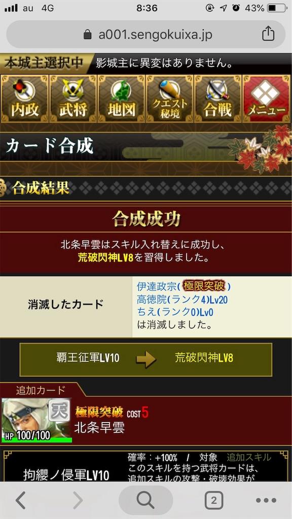 f:id:takizawak3823:20190518094747j:image
