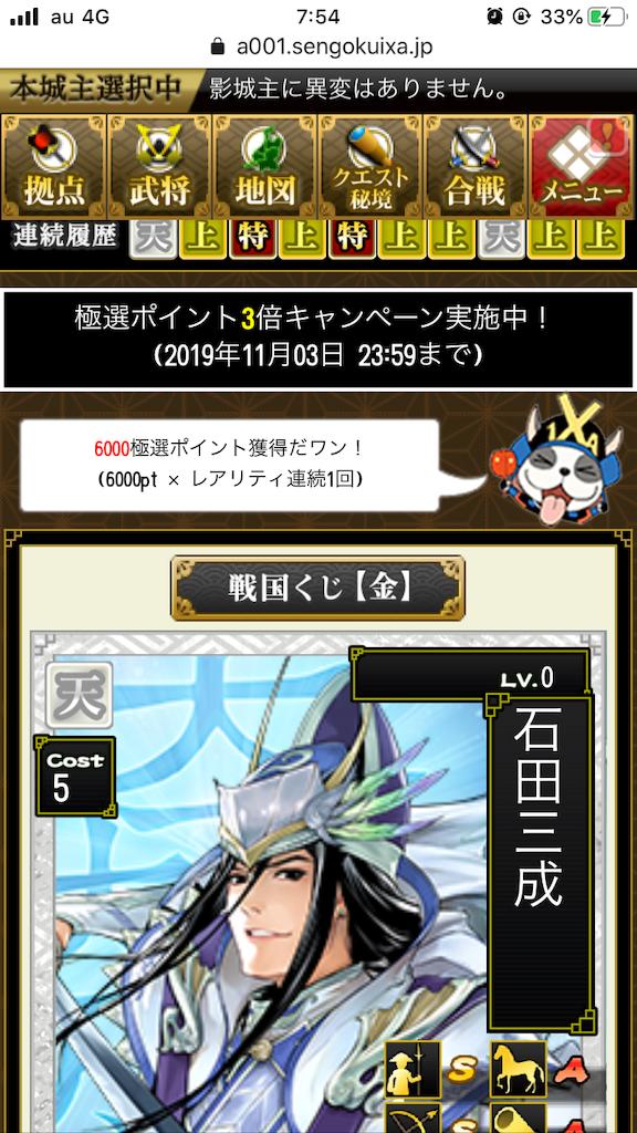 f:id:takizawak3823:20191101115816p:image