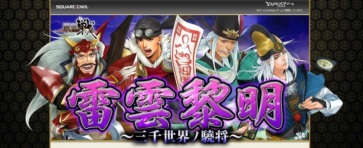 f:id:takizawak3823:20200214062110j:plain
