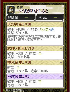 f:id:takizawak3823:20200222194841p:plain
