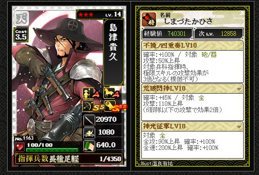 f:id:takizawak3823:20200222201132p:plain