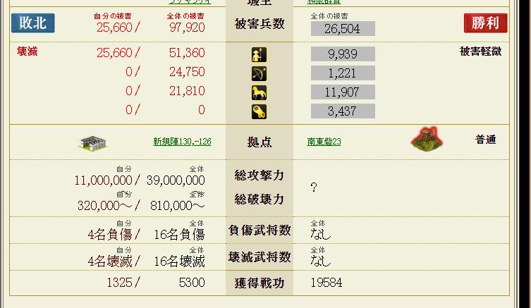 f:id:takizawak3823:20200301024110p:plain