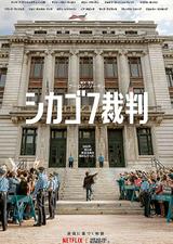f:id:takizawamovie:20210130124058j:plain