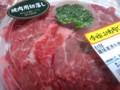 肉とパセリ
