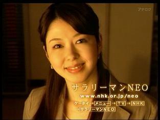 堀内敬子の画像 p1_5