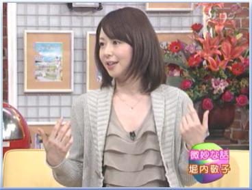 堀内敬子の画像 p1_15