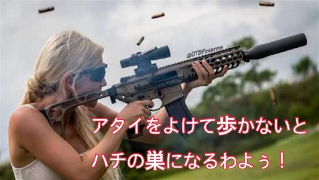 f:id:takki_bear:20160910105730j:image