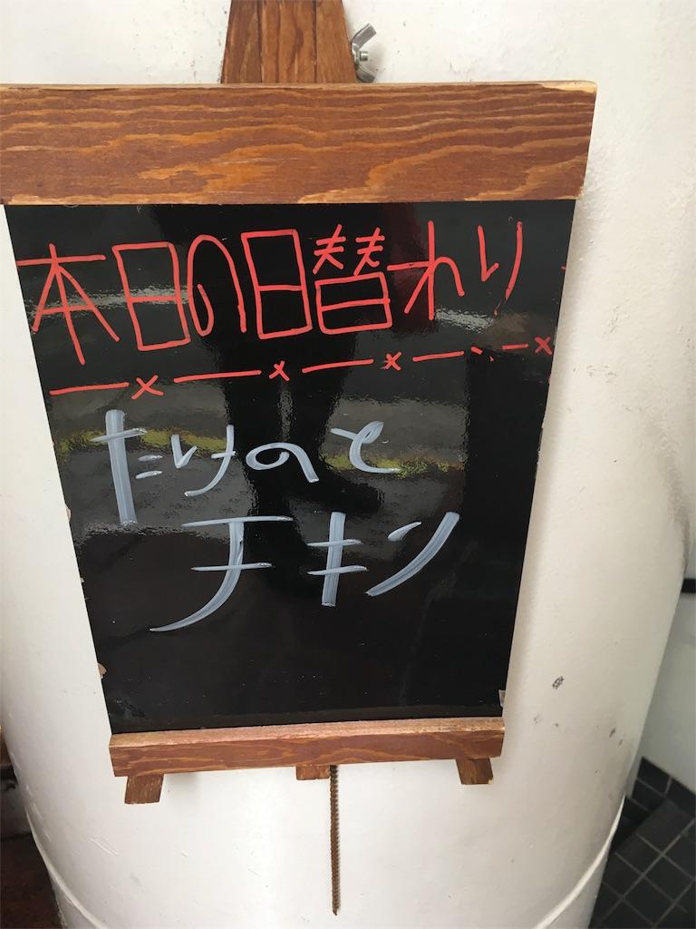 f:id:takki_bear:20161206194850j:image