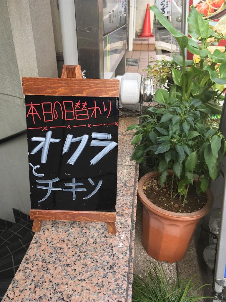 f:id:takki_bear:20161206195017j:image