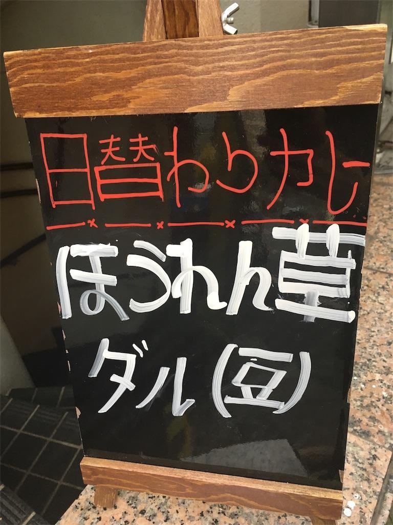 f:id:takki_bear:20161207193927j:image