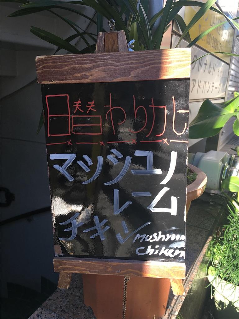 f:id:takki_bear:20170117214155j:image