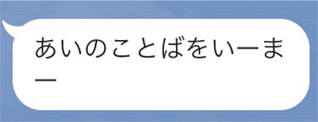 f:id:takki_bear:20170617092321j:image