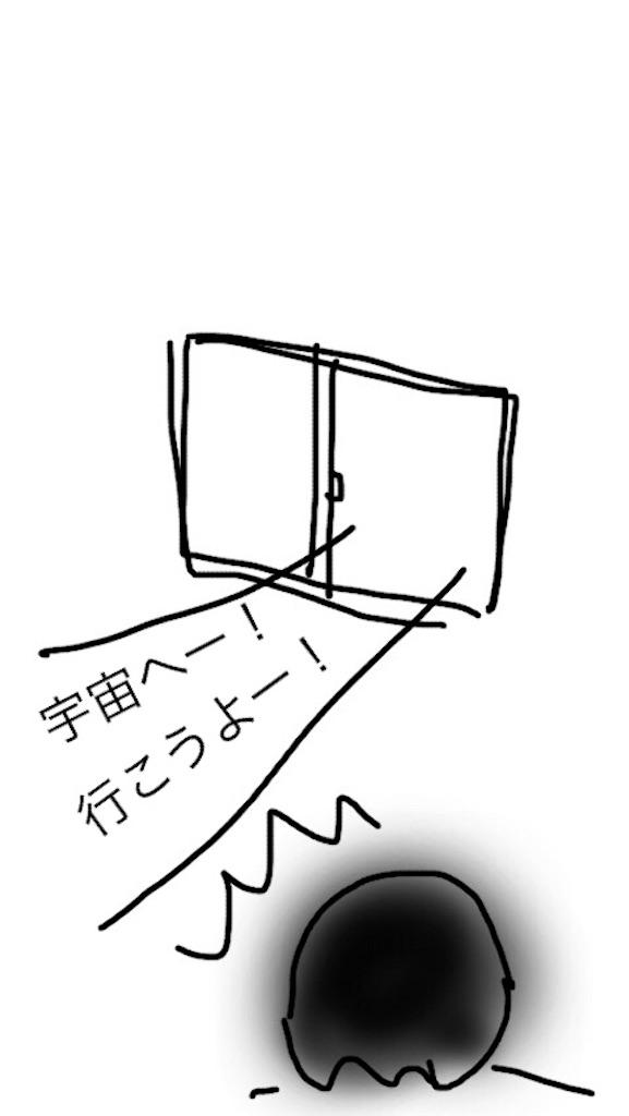 f:id:takki_bear:20170903213756j:image