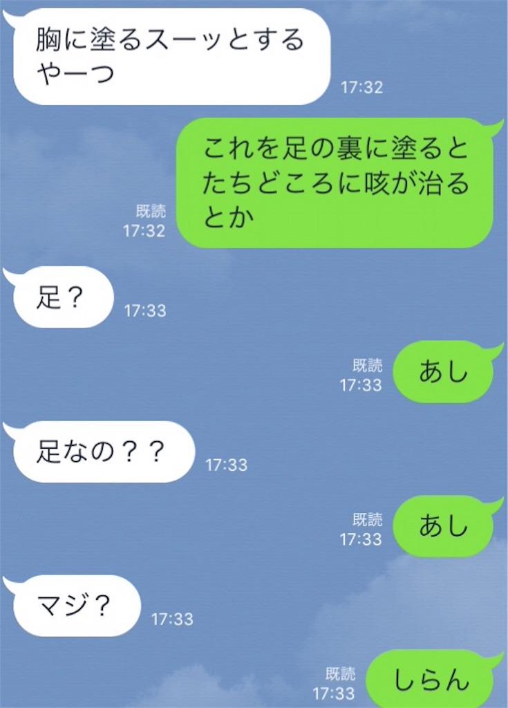 f:id:takki_bear:20180620190300j:image