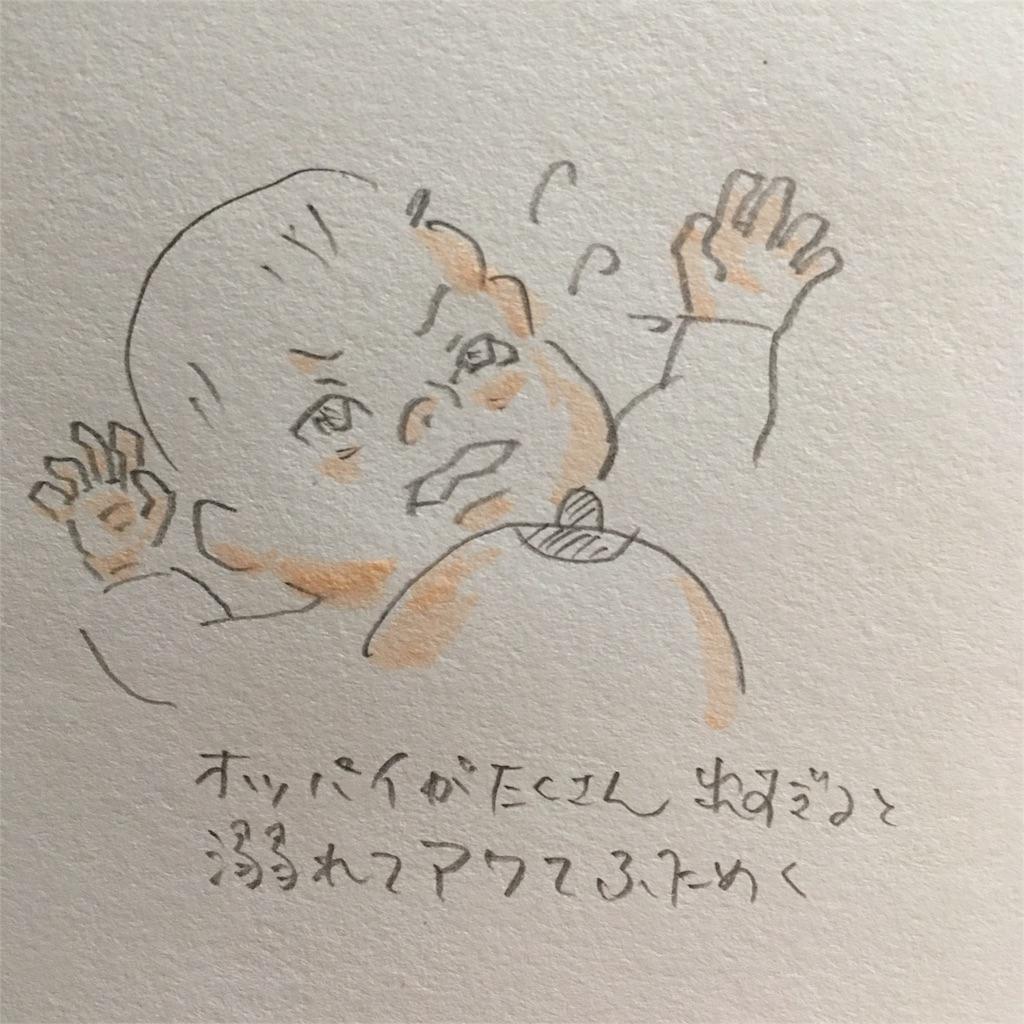 f:id:takki_bear:20180915092759j:image