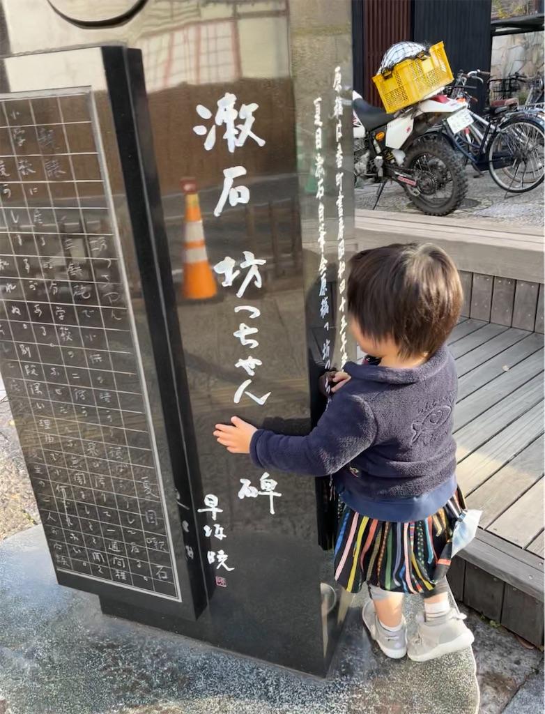 f:id:takki_bear:20201124070821j:image