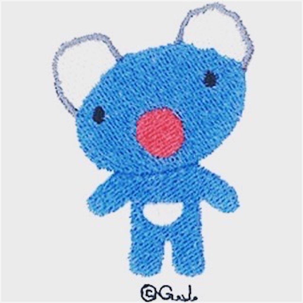 f:id:takki_bear:20210512045757j:image