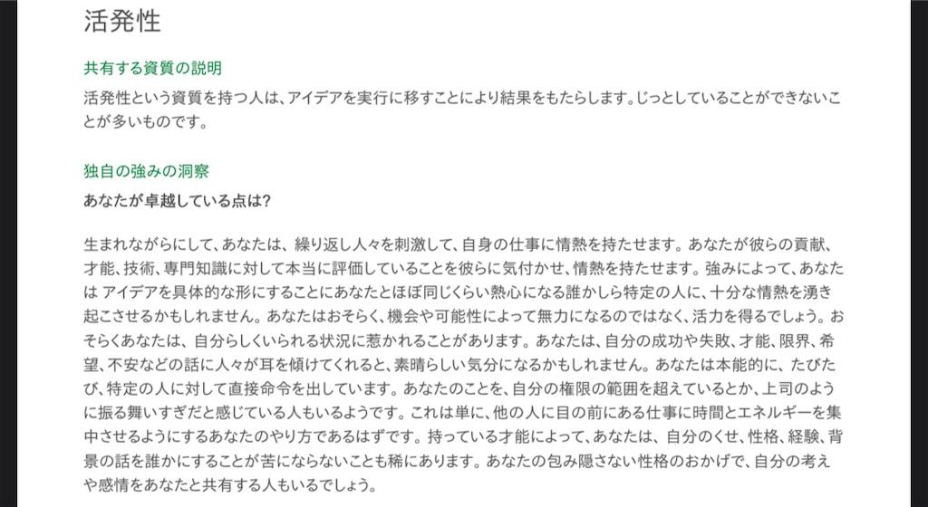 f:id:takki_bear:20210612051308j:image