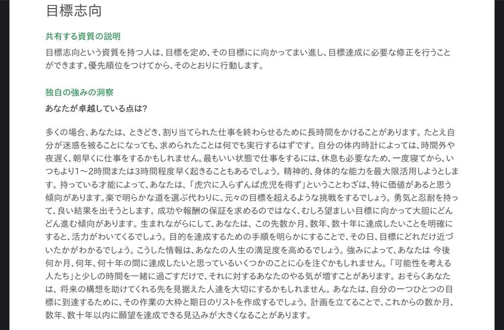 f:id:takki_bear:20210612051317j:image