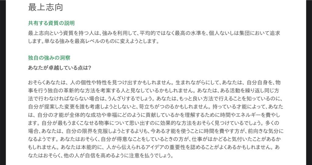 f:id:takki_bear:20210612051320j:image