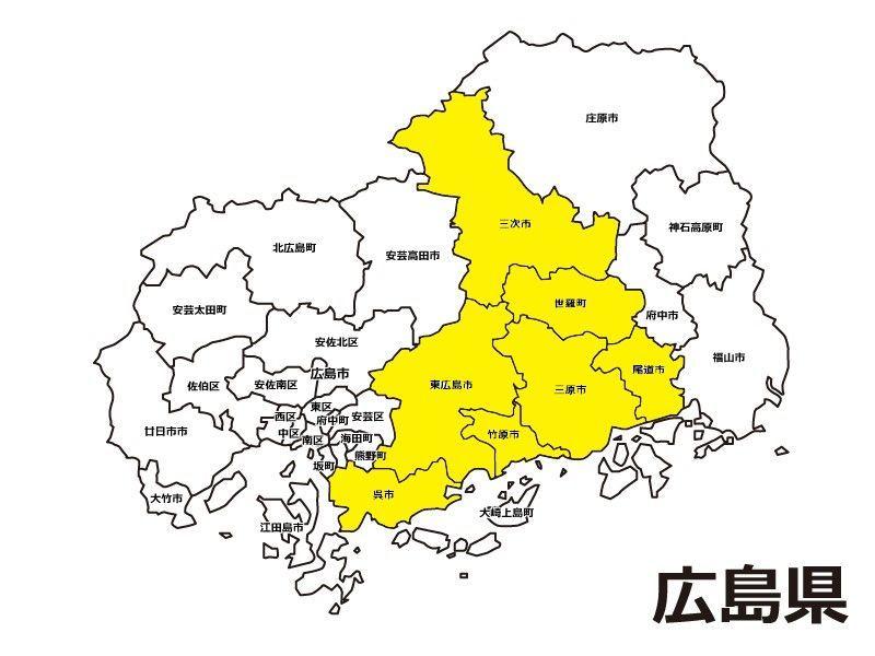 東広島市、竹原市、呉市、三原市、尾道市、世羅郡、三次市を黄色で塗りつぶした広島県地図