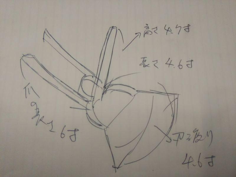 軽量万能鍬の簡易設計図