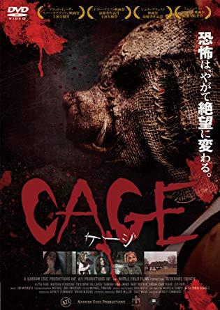 ケージ(CAGE)