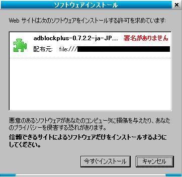 installPad03