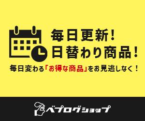 f:id:takkunchan:20210712092237p:plain
