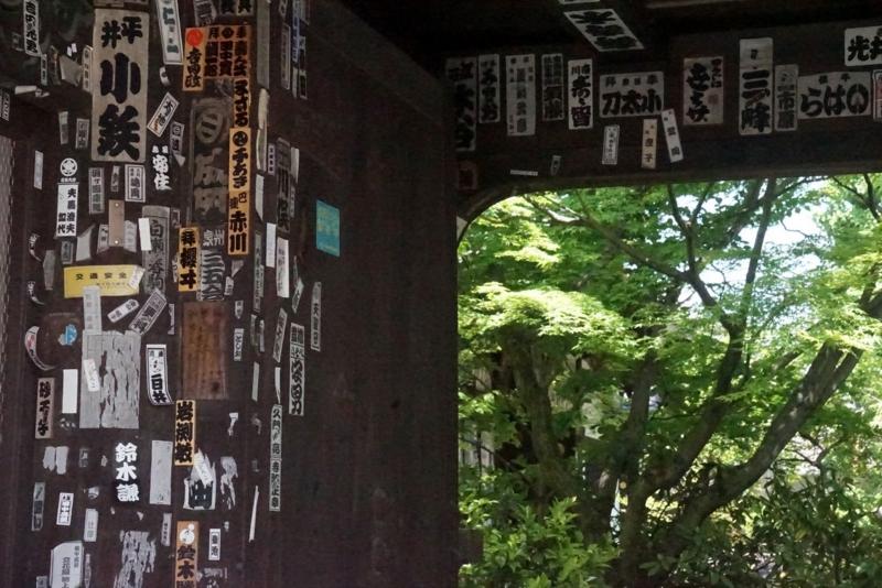 京都新聞写真コンテスト 証し