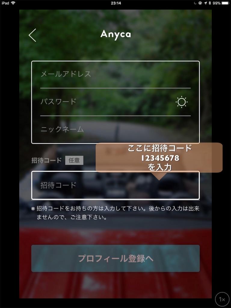 f:id:takkux:20180902174943j:image
