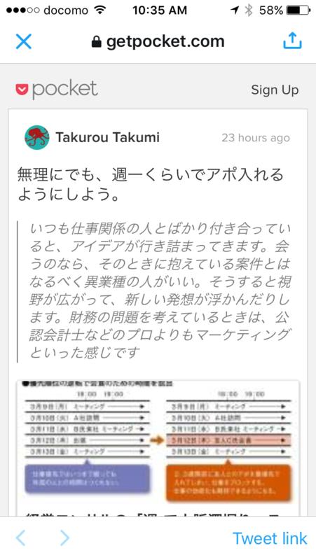 f:id:takkuya84:20161224162542p:image