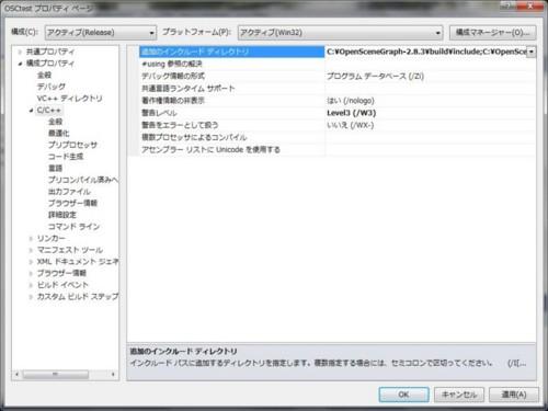 f:id:takmin:20110122123509j:image