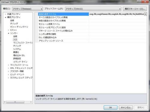 f:id:takmin:20110122123510j:image