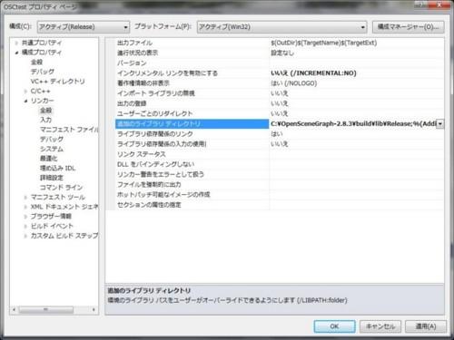 f:id:takmin:20110122123511j:image