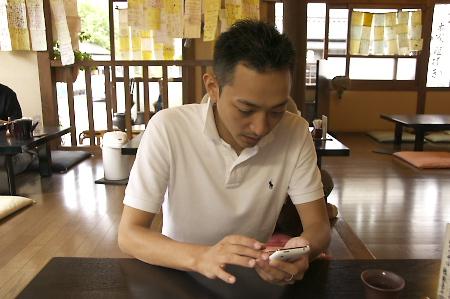 f:id:taknakayama:20080918130955j:image