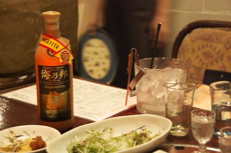 f:id:taknakayama:20080918234007j:image