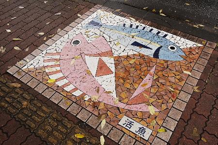 f:id:taknakayama:20080919082144j:image