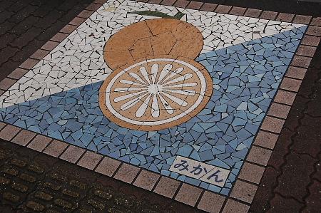 f:id:taknakayama:20080919082224j:image