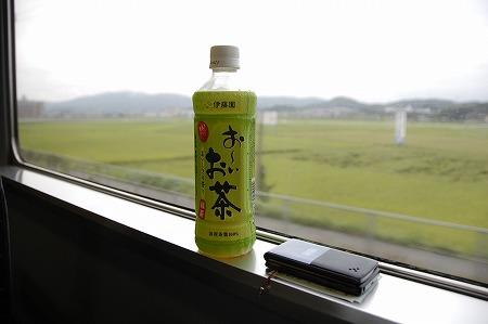 f:id:taknakayama:20080920201745j:image
