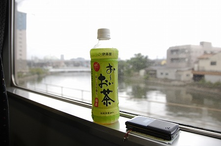 f:id:taknakayama:20080920201752j:image